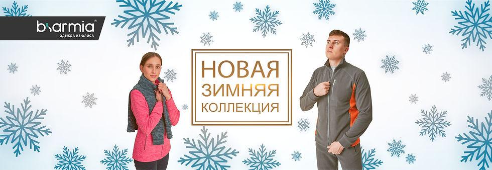 Oblozhka_dlya_sayta_N_Z_K_4.jpg