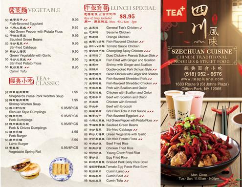 outside menu111.jpg