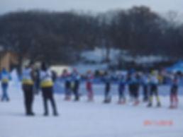 AAP 30 km start.JPG