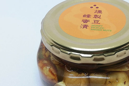 燻製ハニーナッツ