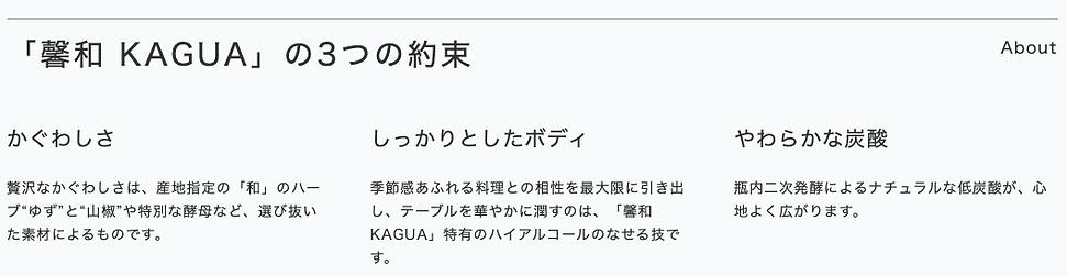 スクリーンショット 2019-01-11 9.57.55.png