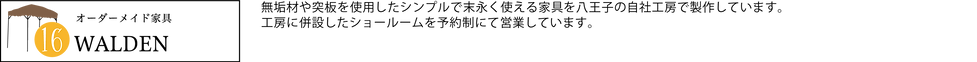アセット 21_3x.png