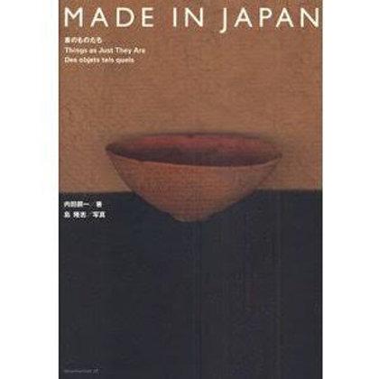 てしごとの本|MADE IN JAPAN:素のものたち