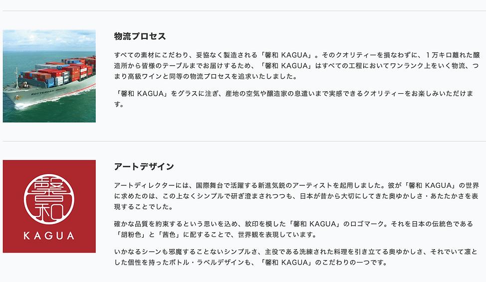 スクリーンショット 2019-01-11 10.14.04.png