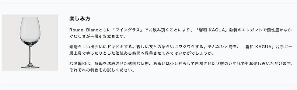 スクリーンショット 2019-01-11 10.14.20.png