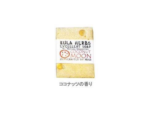 KULA HERBS ココナッツ-ムーン ココナッツの香り
