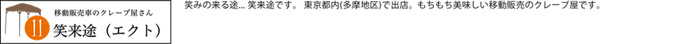 アセット 26_3x.png