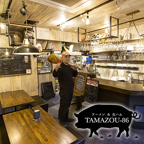 TAMAZOU-86 一店集中応援!お食事券