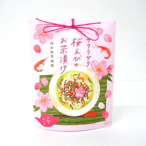 サクラサク 桜えびのお茶漬け