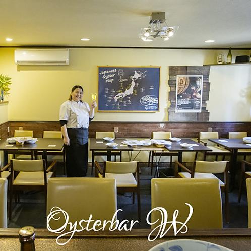 Oysterbar W 一店集中応援!お食事券