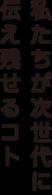 アセット 4_3x.png