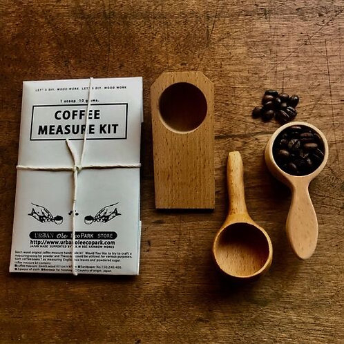 【URBAN OLE ECOPARK】 MY COFFEE MEASURE WHITTLING DIY KIT コーヒメジャーキット