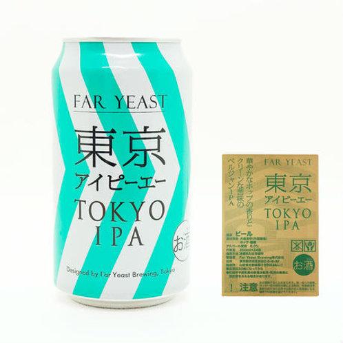 Far Yeast TOKYO IPA 缶・24本入箱