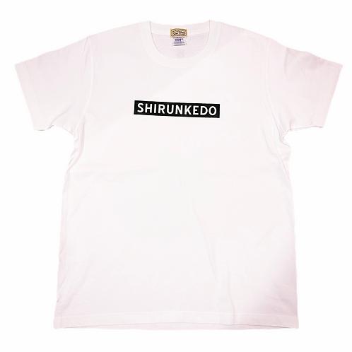 SHIRUNKEDO 7.1oz オーセンティック スーパーヘヴィーウェイト