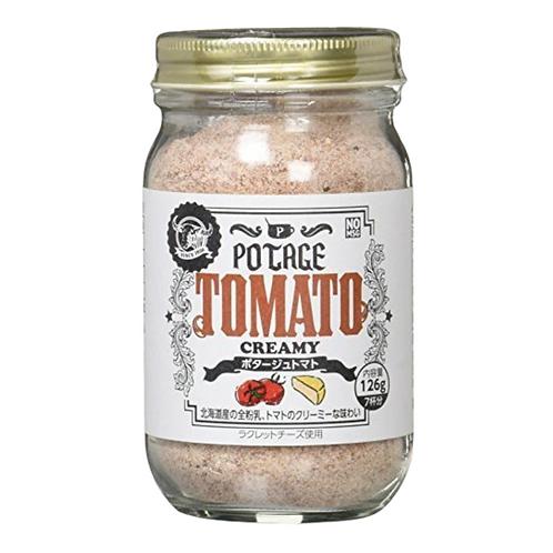 トマトポタージュ瓶