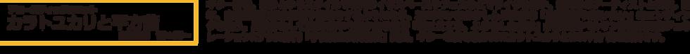 アセット 78_3x.png