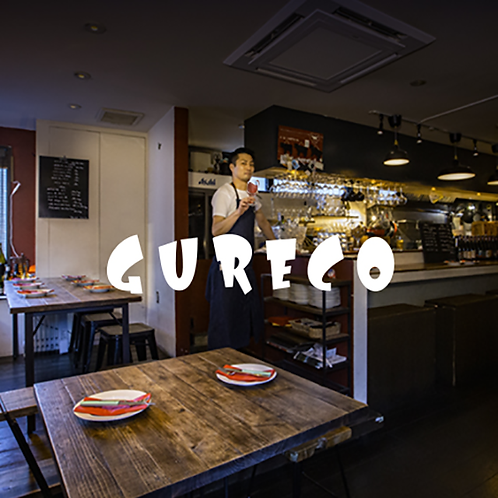 GURECO 一店集中応援!お食事券
