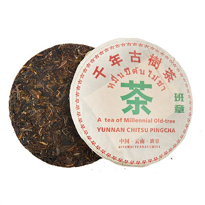 "Шен Пуэр блин 357 г ""Чай со старых деревьев тысячи лет"" (фаб. Цзин май, Юньнань)"