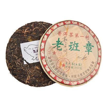 """Шен Пуэр блин 357 г """"Лао бань Чжан"""" (Юньнань Мэнхай), 2008 год"""