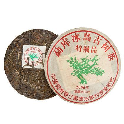 """Шен Пуэр блин 357 г """"Мэнку Биндао Гушу"""" (фаб. Сишуанбанна Шаньтоу Чае, 200"""