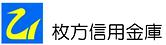 枚方信用金庫(ひらしん)