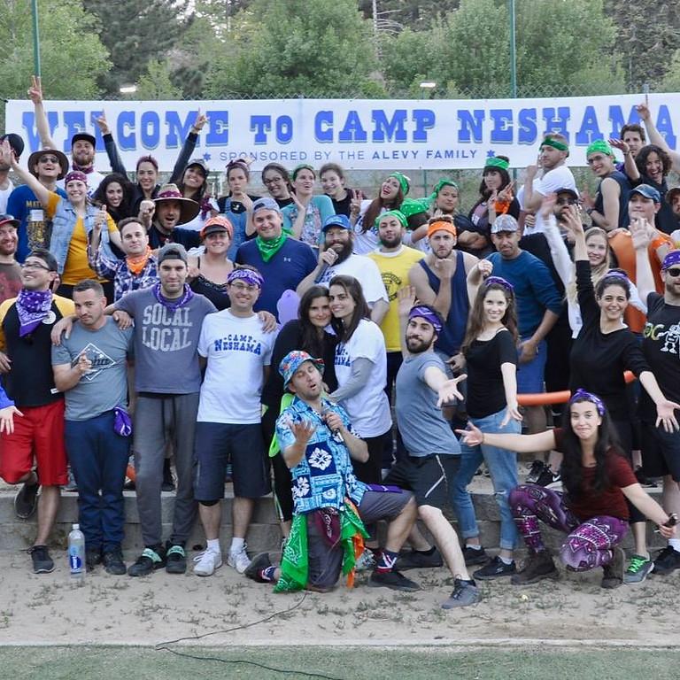 Camp Neshama 2021