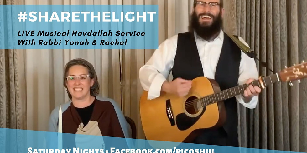 Musical Havdallah