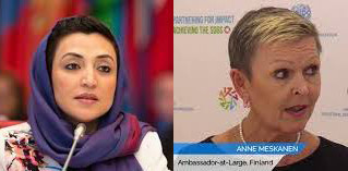 Upcoming Event: The New Generation of Afghan Women Leaders - Perspectives from Kabul and the Interna