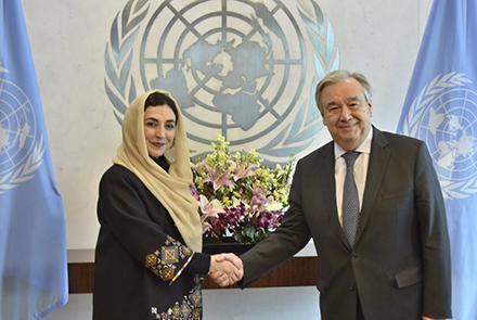 Ambassador Adela Raz and United Nations Secretary-General Antonio Guterres