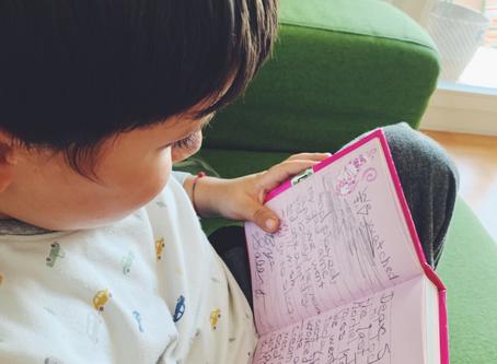 my journaling story