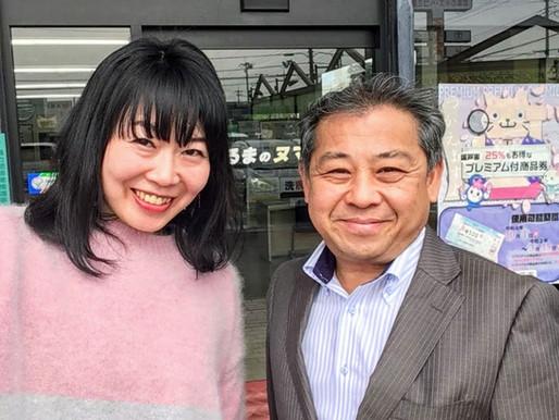 【坂戸】創業70周年!くるまのヌマオさんで車検してきました!