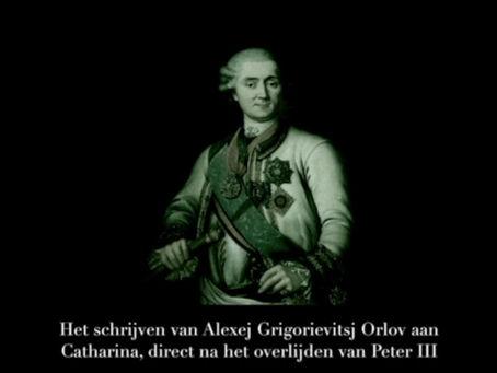 Kunstgeschiedenis cursus, cursus online, Peter de Grote en... zijn kleinkind, Catharina de Grote
