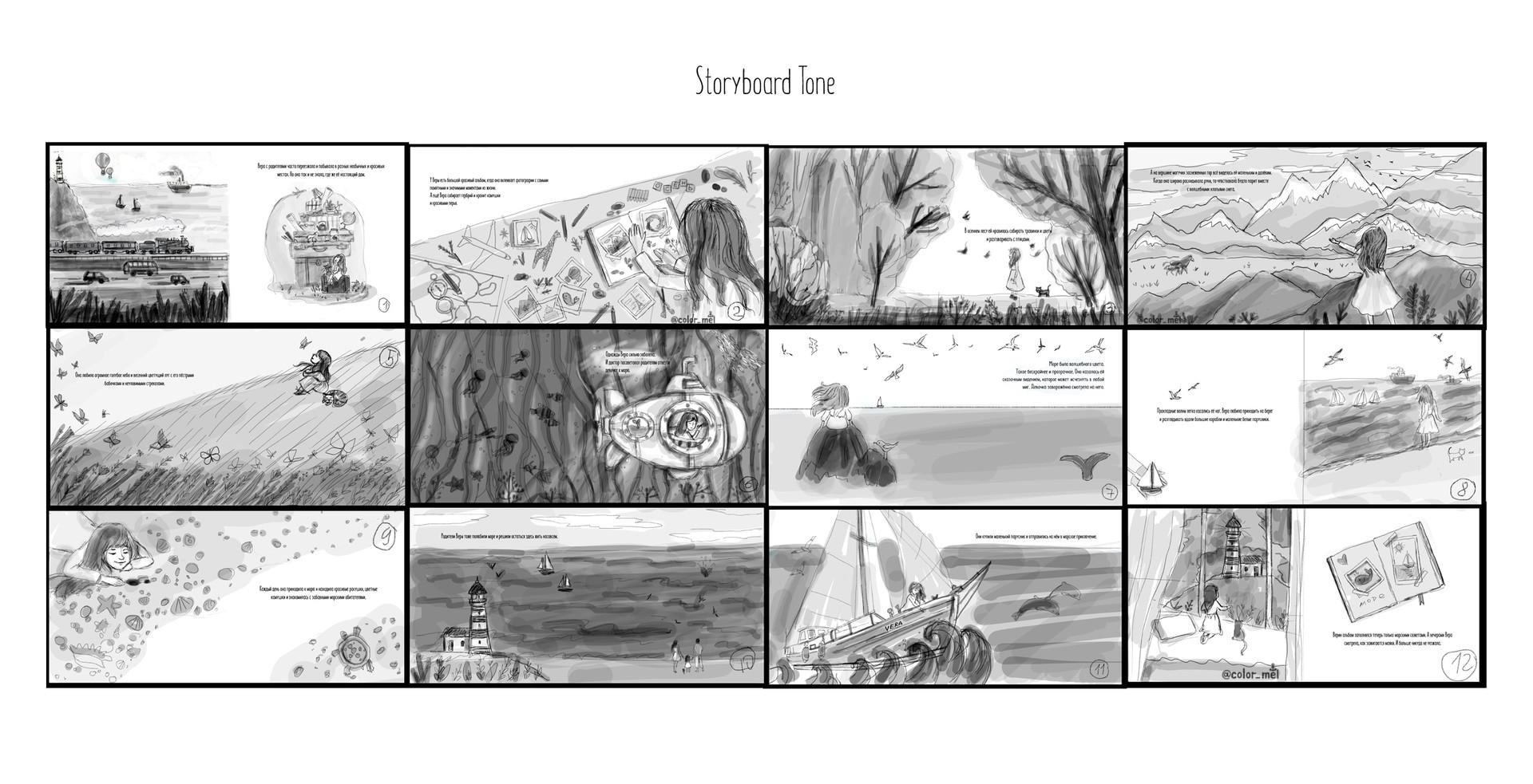 storyboard tone behance .jpg