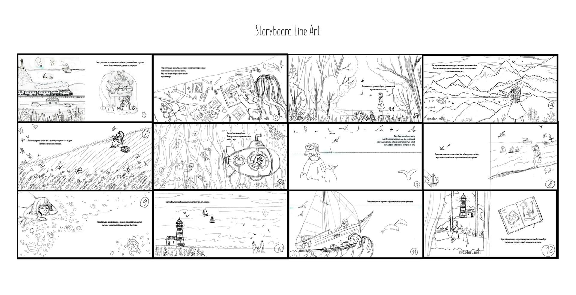 storyboard sketch behance.jpg