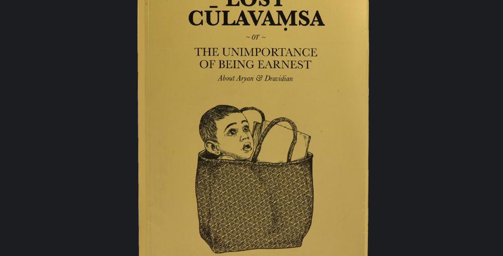 The Lost Culavamsa