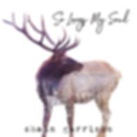 SLMS-AlbumArt.jpg