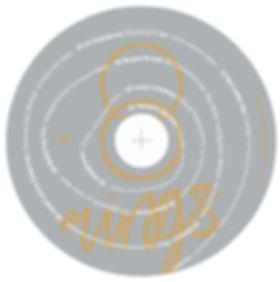 rings_jazzcamp_cdpic180911.jpg
