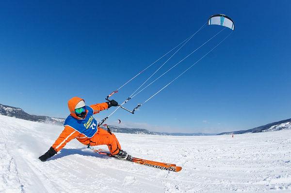 Partenaire Progression kite www.chaletss