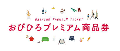 logo_PremiumTicket_yoko_1.jpg