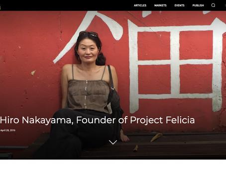 オンラインメディア「Asian Entrepreneur」のインタビュー