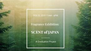 「香りの展示会:和の香り」開催