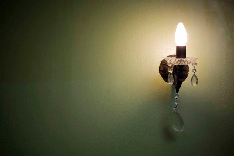 Nástěnná lampa