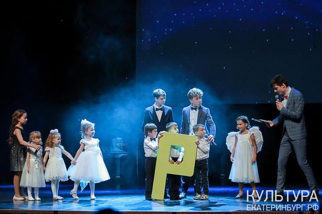 Детский музыкальный театр Фарандола