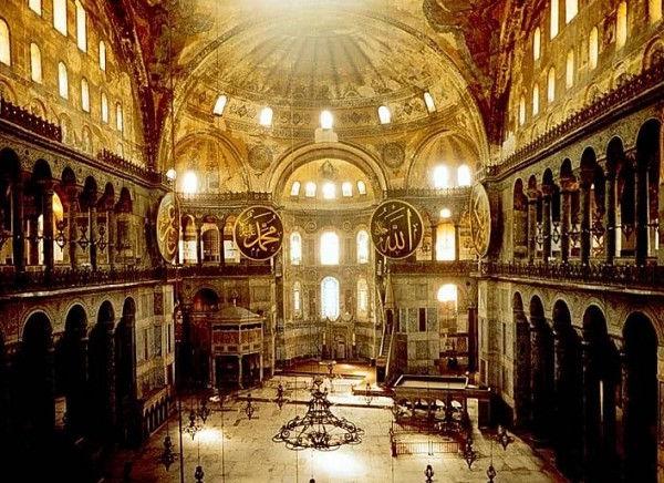 рис.7 Собор Святой Софии. Константинопол
