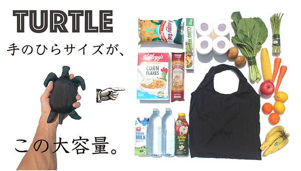 買い物 Slide show WHITEBACK 02.jpg