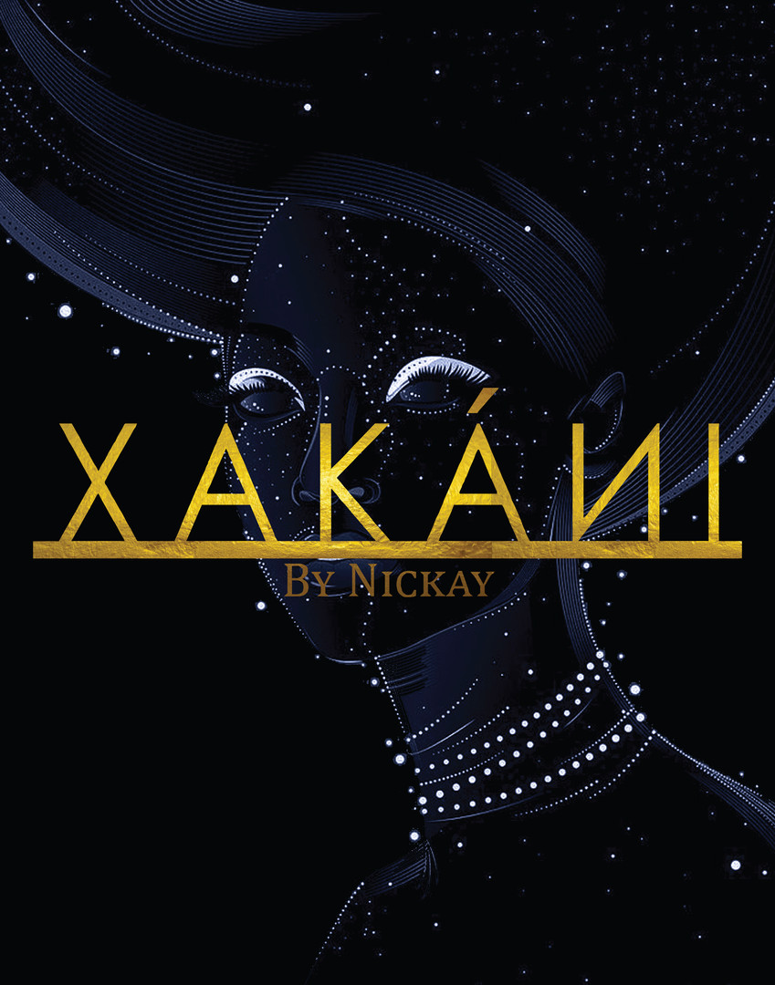 Ayaba Essence Cover