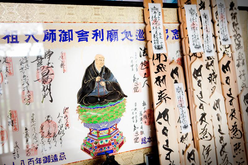 Tempio Jounen è di Jōdo shù (La scuola di terra pura), conosciuto anche come Jōdo Buddismo, è un ramo della pura terra buddismo derivato dagli insegnamenti del Monaco giapponese Hōnen. È stata fondato nel 1175 ed è il ramo più ampiamente praticato del buddismo in Giappone. La scuola mirava a salvare il popolo.