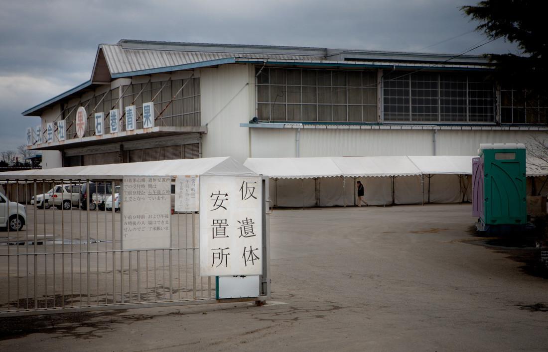 L'obitorio provvisorio di Ishinomaki era un mercato di frutta e verdura, i corpi non identificati aspettano di essere trovati dai loro familiari. Prima di accedere all'obitorio bisogna riconoscere il disperso fra le foto delle autopsie. Il 90% delle vittime sono morte per lacerazione, contusione ed annegamento. Solo a Ishinomaki i morti sono più di 2700 e anche i dispersi pari più di 2700.