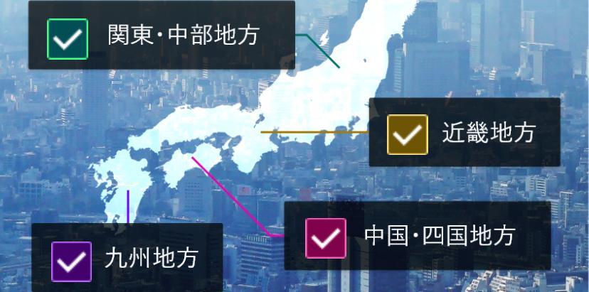 日本生活協同組合連合会様の新卒採用アプリケーションをソリューション提供