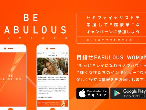 オットージャパン様 ファッションブランド[FABIA]のコンテストBE FABULOUSのシステム開発全般を担当いたしました